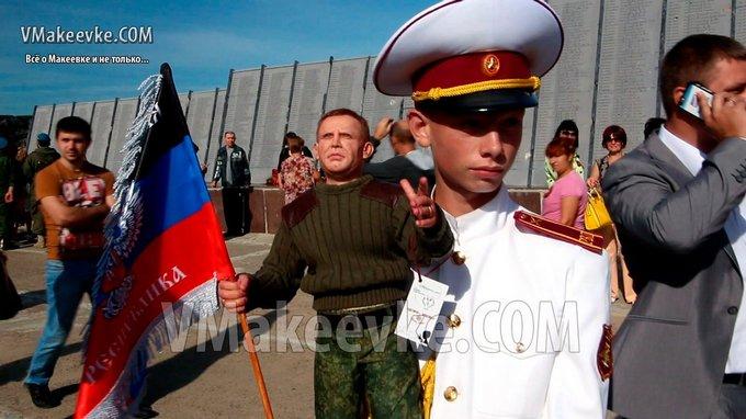Ватажка ДНР зробили страшною лялькою: опубліковано фото (1)