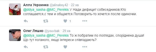 Одіозний блогер взяв інтерв'ю у Савченко: соцмережі підірвало відео (1)