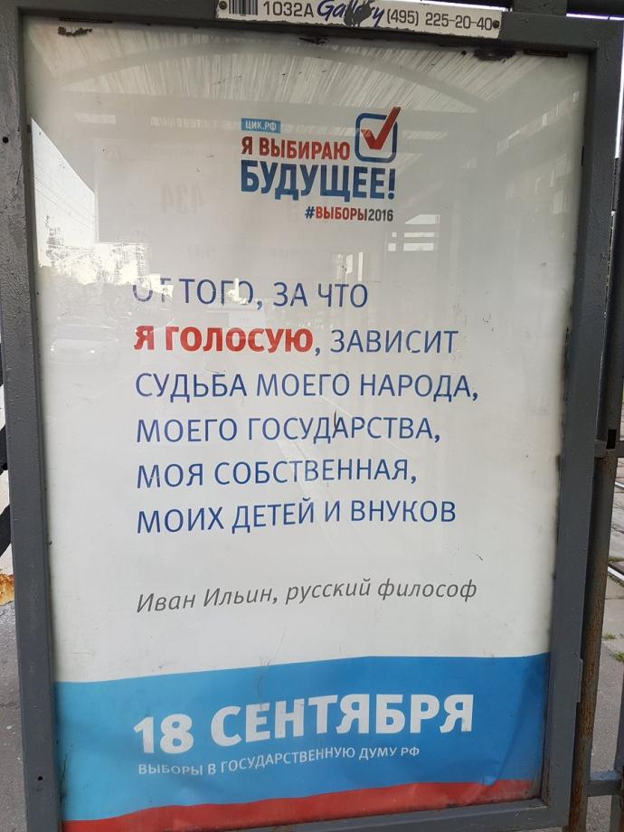 У Росії для агітації використали прихильника фашизму: опубліковано фото (1)