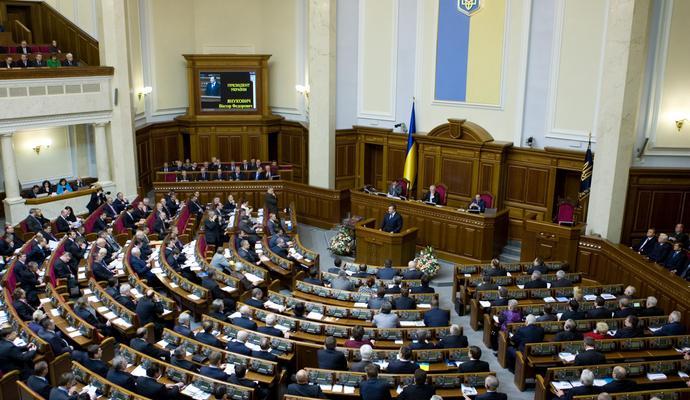Правительство должно обнародовать годовой отчет 16 февраля - Ляшко