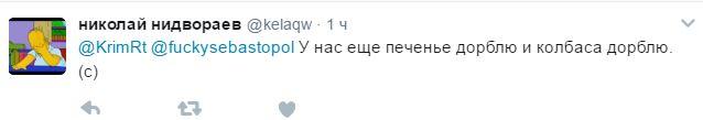 Православные бананы и плесневый сыр: соцсети насмешили фото еды в Крыму (5)