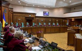 Чи скасує Конституційний суд указ про дострокові вибори: прогнози експертів