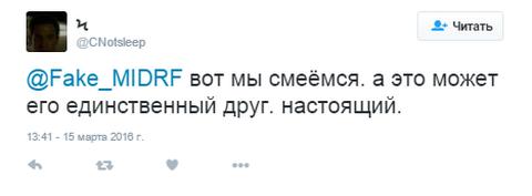 Скоро будет в шапочке из фольги: соцсети посмеялись над Путиным с облучателем (2)