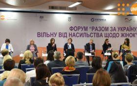 Втрати української економіки через насильство щодо жінок сягають сотень млн дол – Фонд ООН у галузі народонаселення