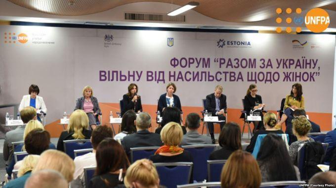 Потери украинской экономики из-за насилия в отношении женщин достигают сотен млн долл - Фонд ООН в области народонаселения