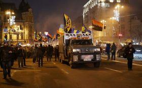 В Киеве провели факельное шествие в честь Бандеры: опубликованы фото и видео
