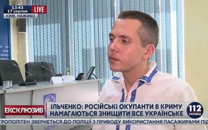 Кримський активіст розповів про гостросюжетну втечу в Україну: з'явилися відео