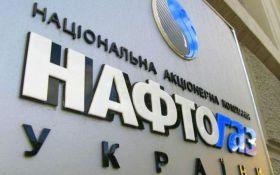 Кабмін та Нафтогаз домовились про зниження ціни на газ для населення з 1 травня