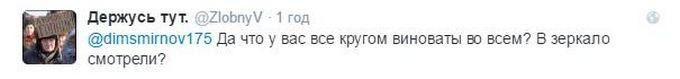 Пошкодив голову: соцмережі висміяли нову заяву міністра Путіна (1)