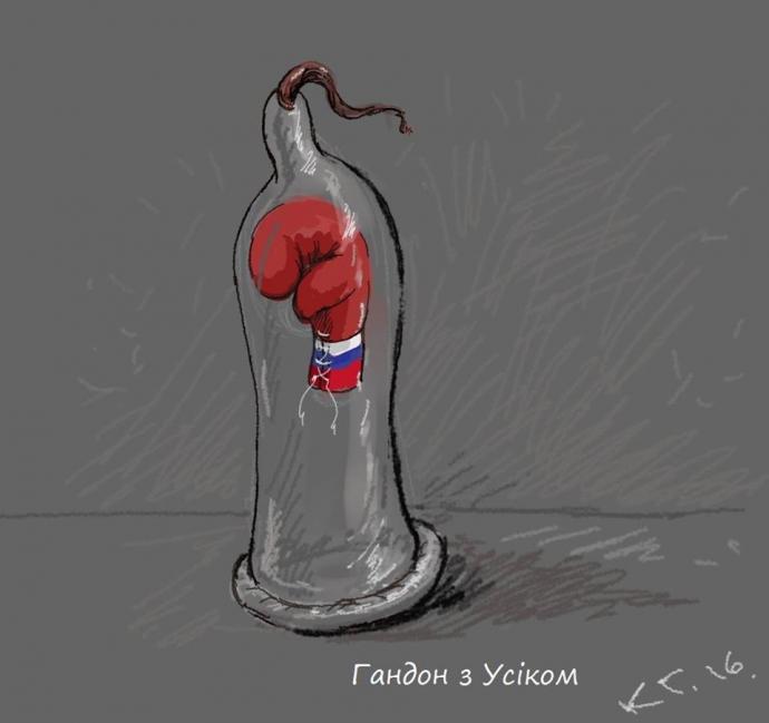 Усик відклеївся: в соцмережах жорстко відреагували на слова боксера про Крим (3)