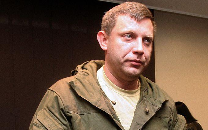 Взрыв в Донецке: главарь ДНР сделал намек насчет Моторолы