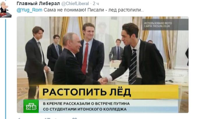 Візит британських студентів до Путіна: з'явилися несподівані подробиці, соцмережі збуджені (5)