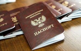 "Признание ""паспортов"" ДНР-ЛНР: на Донбассе радости не заметили"