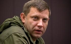 У мережі посміялися над бажанням ватажка ДНР поспілкуватися з харків'янами