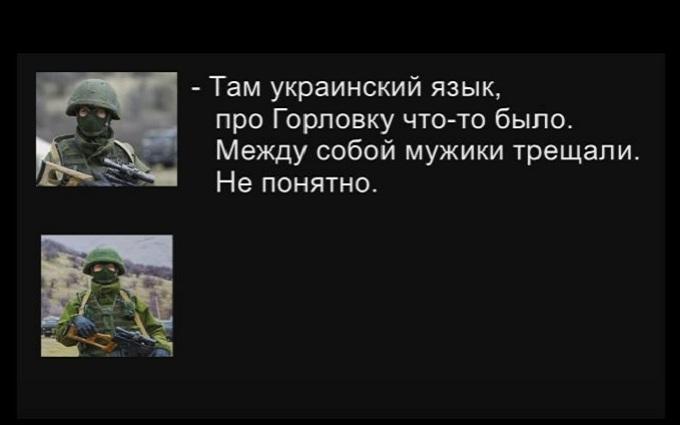 """Путінські """"шахтарі"""" на Донбасі не розуміють української мови: з'явився аудіозапис"""