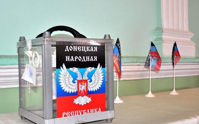 """В окупованому Донецьку бойовики заявляють, що обрали """"мера"""""""