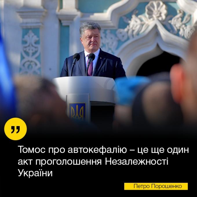 Объединительный собор: тысячи украинцев на Софийской площади в Киеве ждут исторического решения (1)