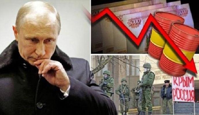Bloomberg: Продолжительное падение российской экономики