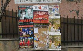 Таинственные патриоты Украины развесили листовки в Крыму опубликованы фото