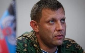 """Купить планы Генштаба: главарь """"ДНР"""" сделал очередное возмутительное заявление"""