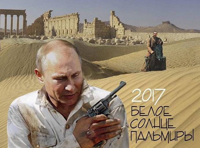 Путіна перетворили на відомого кіногероя, соцмережі обурилися: з'явилися фото (1)