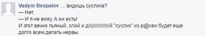 З російським банком в Києві сталася загадкова зміна: з'явилося фото (3)