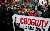 Соратники Саакашвили устроили митинг под ГПУ: опубликовано видео