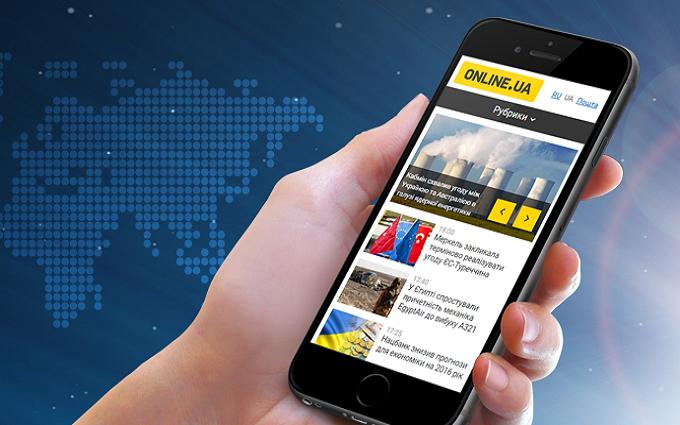 3 марта в Украине и мире: главные новости дня