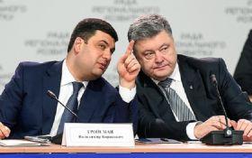 """""""Это дикость"""": официальный Киев жестко ответил на угрозы Кремля"""