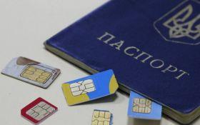 В Украине вводится новый порядок регистрации мобильных абонентов