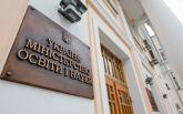 Претензии Венгрии в вопросе закона об образовании: в Украине назвали причину