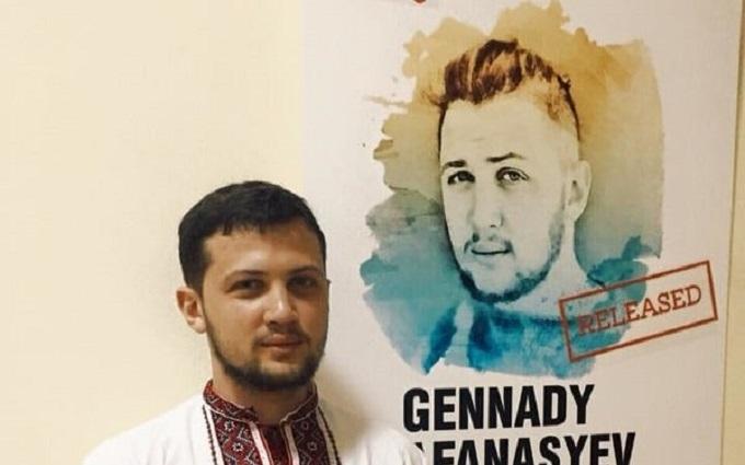 Колишній в'язень Кремля прокоментував скандальну заяву Савченко