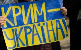 Скандальная карта с Крымом: в NYT прокомментировали инцидент