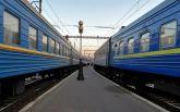 Укрзалізниця запустить нову послугу в нічних поїздах