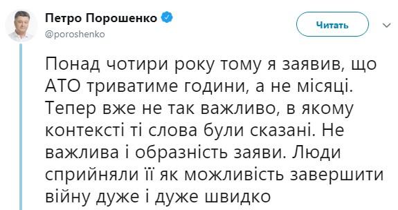 Скоро флаг Украины вновь будет развеваться в Донецке: Порошенко выступил с громким обещанием (2)