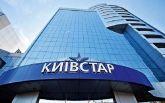 "АМКУ заставил ""Киевстар"" снизить тарифы на звонки"