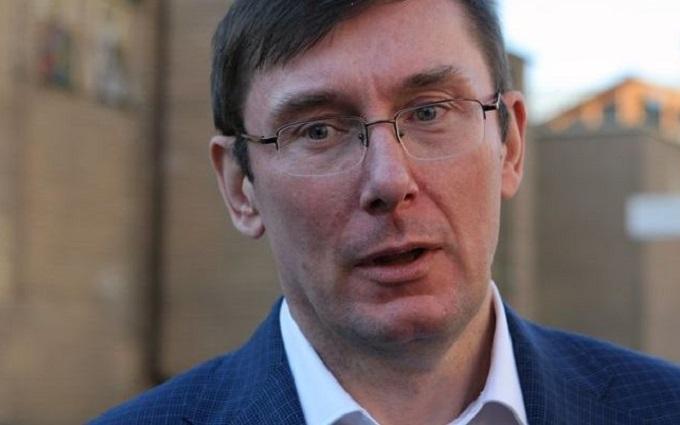 Бурштинові війни: Луценко зробив резонансну заяву