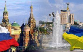 Украина прекратила программу экономического сотрудничества с Россией