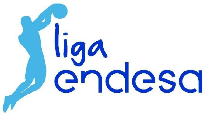 Лига Эндеса сократит количество участников до 16-ти