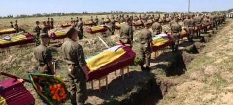 Міноборони виплатив один мільярд гривень сім'ям загиблих у АТО військових