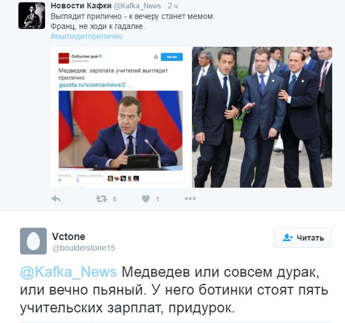Прем'єр Росії підірвав соцмережі новою заявою про зарплати вчителів (2)