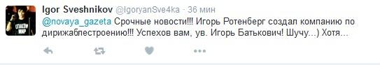 У Путіна вразили дивною ідеєю щодо дирижаблів: соцмережі вибухнули (4)