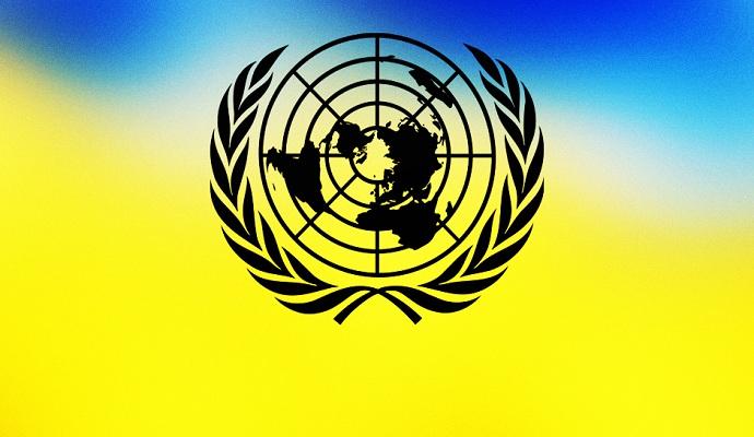 Оціночна місія ООН на Донбасі розпочне роботу 23 січня