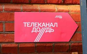 """На Западе снова раскритиковали Украину за запрет """"Дождя"""": соцсети возмущены"""