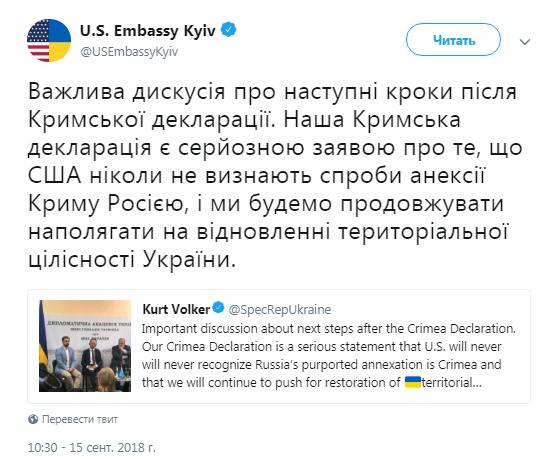 В США выступили с серьезным заявлением о признании Крыма российским (1)