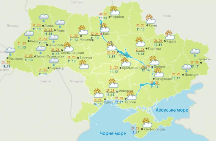 Прогноз погоды на выходные дни в Украине - 15-16 июля (2)