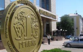 """Експерт розкритикував плани бізнесмена Ярославського на """"Промінвест"""""""