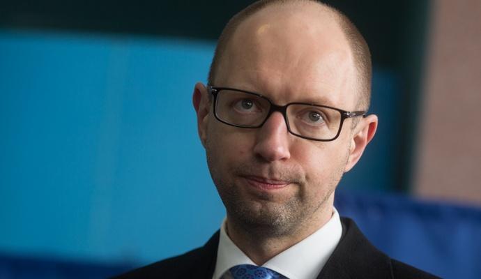 Яценюк выдвинул условия коалиции