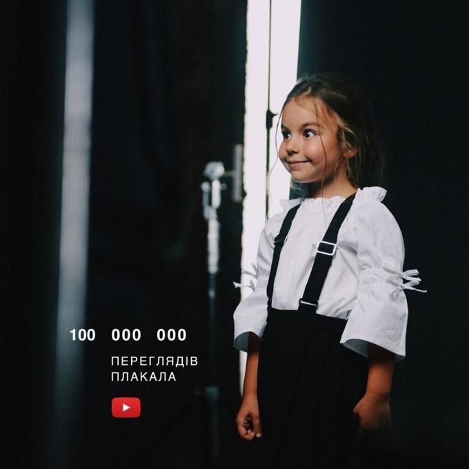 100 млн переглядів: кліп популярного українського гурту поставив рекорд в мережі (1)