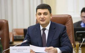 """Гройсман рассказал, когда Украина """"решительно снизит цены на газ"""""""